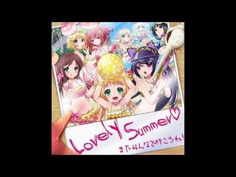 Lovely Summer【8 beat Story】【8/pLanet!!】