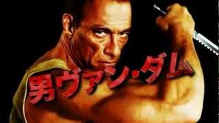 six bullets 2012 official trailer 2 hd japan jean claude van damme