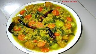 সবজি ডাল চচ্চরি | Mix Vegetables & Lentils Curry | লো ফ্যাট রেসিপি । ডায়েট রেসিপি