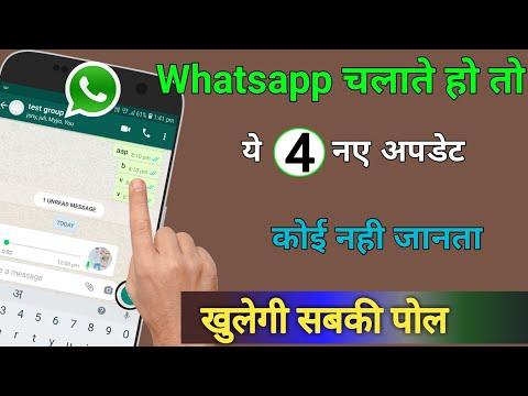 Whatsapp 4 New