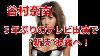 YouTubeで月額36万円を稼ぐ無料レポートは、こちらにあります。 ⇒ http:...