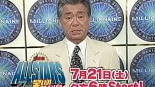 「ALLSTARS 27時間笑いの夢列島」 CX.