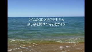 LIGHT MORNING  自作カラオケ 杉山清貴&オメガトライブ