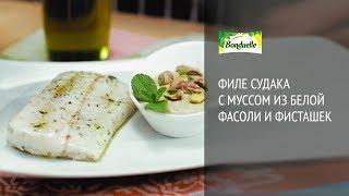 Филе судака с муссом из белой фасоли и фисташек - рецепты от Bonduelle