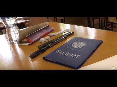 Казанские школьники рассказали, что им помогает успешно сдать ЕГЭ