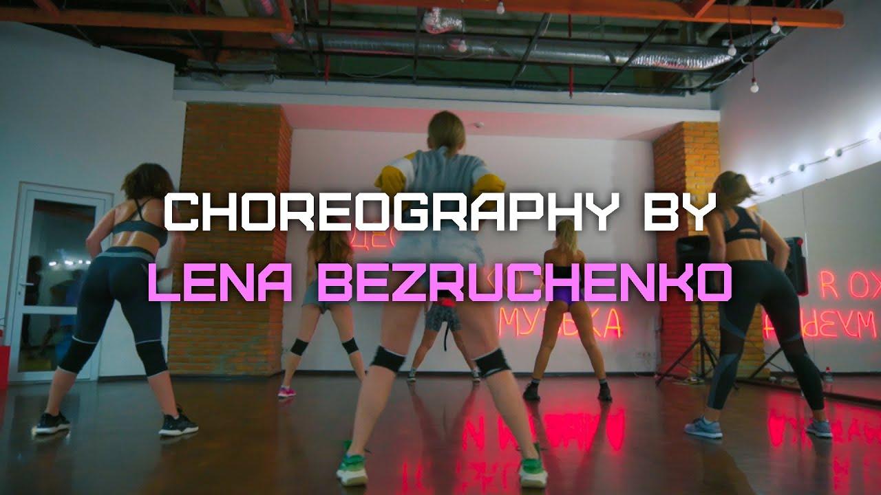 FREAK - Tyga & Megan Thee Stallion  Express video by Лена Безрученко |All Stars Dance Centre 2020