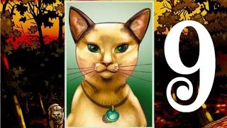 Коты-Воители: Звездоцап и Саша - В поисках дома. Часть 9