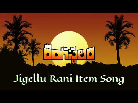Jigellu Rani full video song ||...