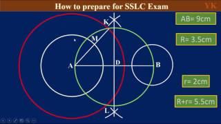 SSLC Maths Target 50   4 Marks TCT Drawing Part 8 Kannada
