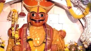 Jai Malhar Aarti