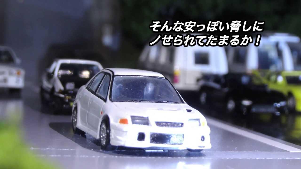 早回し Initial D 土坂峠_02 イニD聖地巡禮 13-2/2 後編 - YouTube