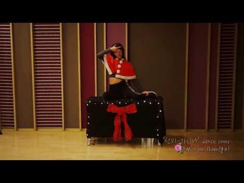 '선미 (SUNMI) -  가시나 (GASHINA) ' Dance Cover By 미주 (MIJOO)  Lovelyz