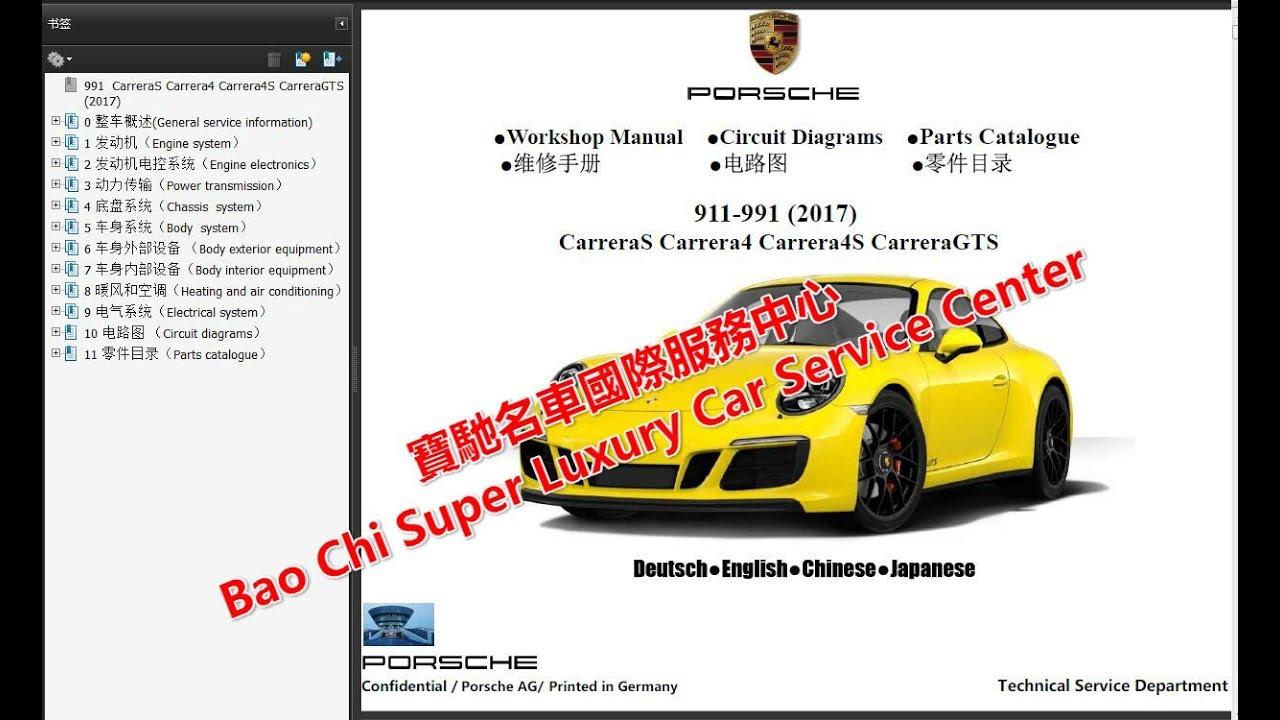 medium resolution of porsche 911 carrera 911 991 997 996 workshop repair manual wiring diagram owners manual