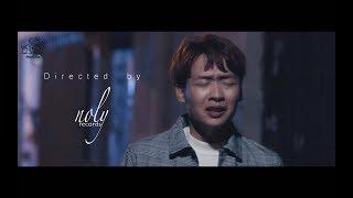 មនុស្សអរូប - Noly Records [Official Full MV]