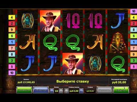Казино Вулкан Секреты Фишки Бонус Игровые автоматы играть бесплатно бочки Бонусы и промо код виз YouTube · Длительность: 4 мин42 с