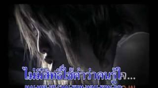 Golf & Mike Poo Chai Mai Pen Purn Gub Poo Ying