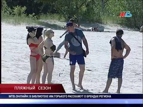 В Волгограде открыли еще один официальный пляж