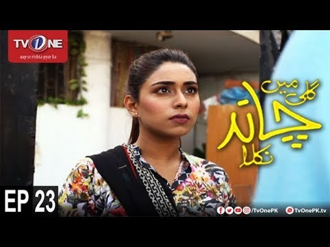 Gali Mein Chand Nikla - Episode 23 - TV One Drama - 8th October 2017