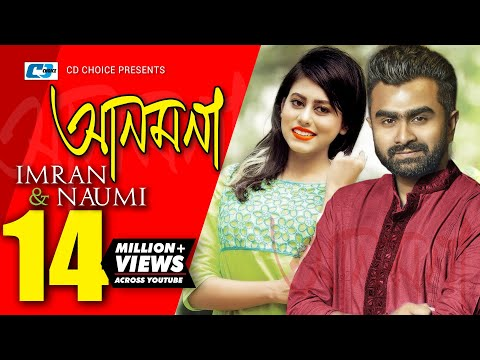 ANMONA | IMRAN I NAUMI | Official Music Video | Bangla Hits Song 2016 | Full HD