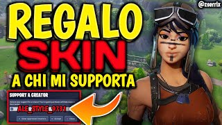 SKIN REGALO TO CHI SUPPORT SERVER FORTNITE LIVE ITA 282/320