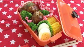 娘用お弁当(ココット風ランチボックス) メニュー ☆テリテリ肉巻きおにぎり   ☆とうもろこし   ☆ゆで卵