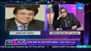 خالد منتصر : يعدد شيوخ الفتنة والتحريض من خريجي الازهر