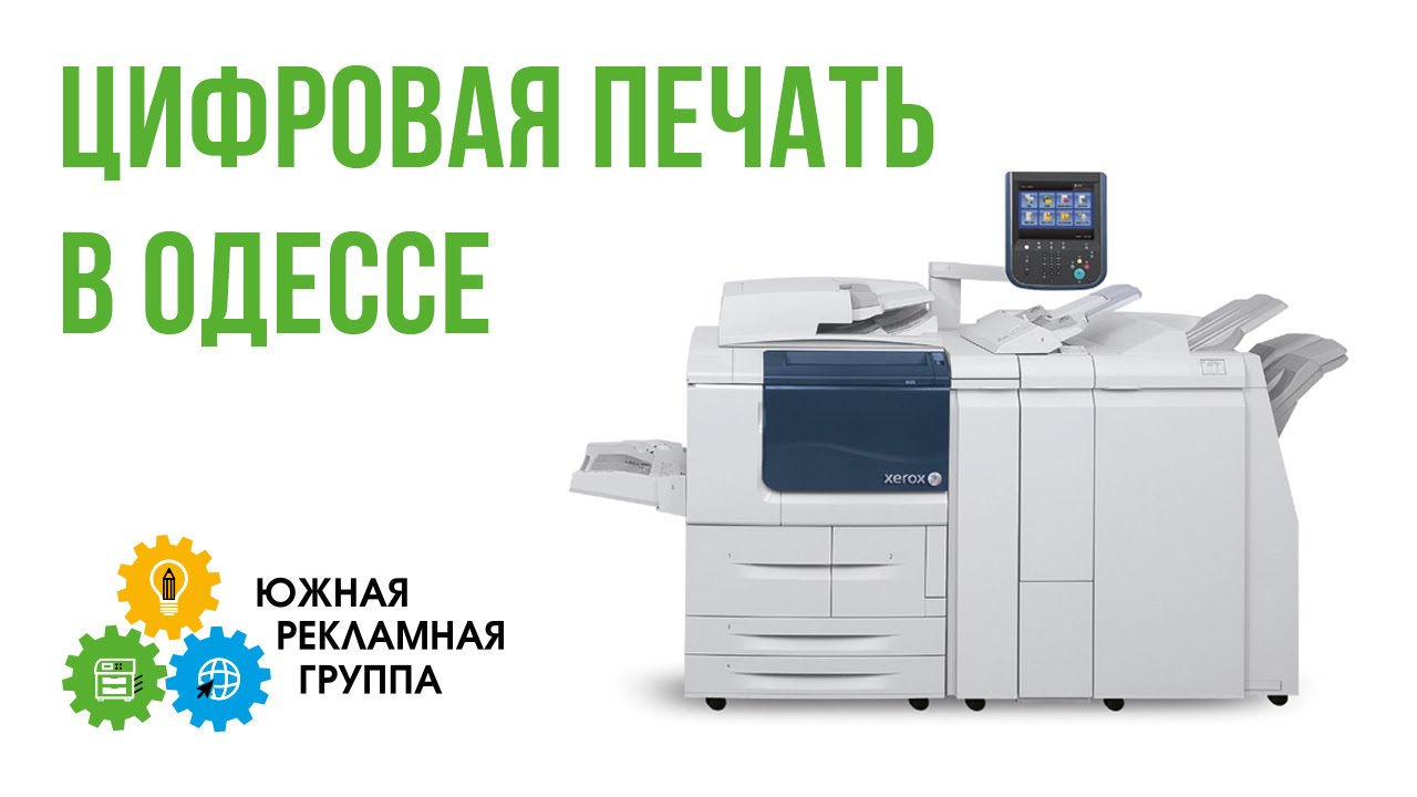 Wit-Color Terry | UV 5B 2513 Flatbed Printer Ricoh Gen 5 printer .