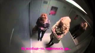 Лифт такой, Маньяк такой