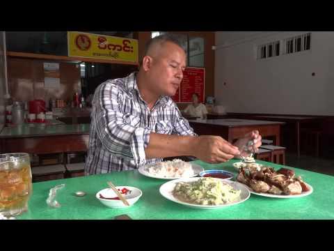 กินเป็ดปักกิ่งมะละแหม่ง Peking duck Mawlamyine