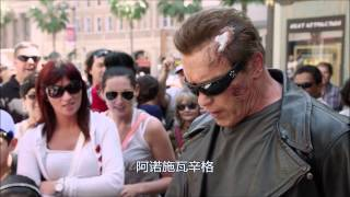 阿诺施瓦辛格街头扮终结者整蛊粉丝 - Arnold Pranks Fans as the Terminator...for Charity