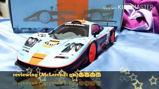 Minichamps 1:18 (McLaren f1 gtr 1997)😁🙂😊