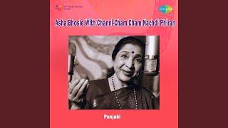 Chham Chham Nachdi Phiran