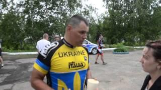 Геннадий Мохненко Белогорск Амурская обл 12 июля 2014(Велопробег