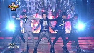 DMTN - Safety Zone, 디엠티엔 - 세이프티 존, Show champion 20130130