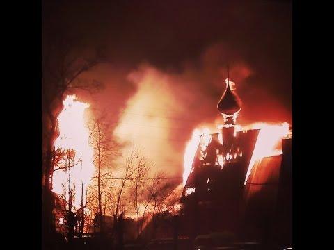 Пожар в Иваново