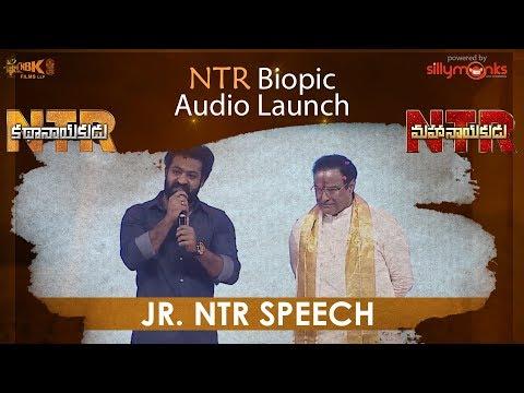Jr. NTR Speech at NTR Biopic Audio Launch - #NTRKathanayakudu, #NTRMahanayakudu