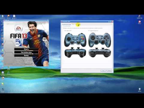 Что делать если FIFA 13 вылетает?