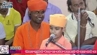 vidhanath ji maharaj