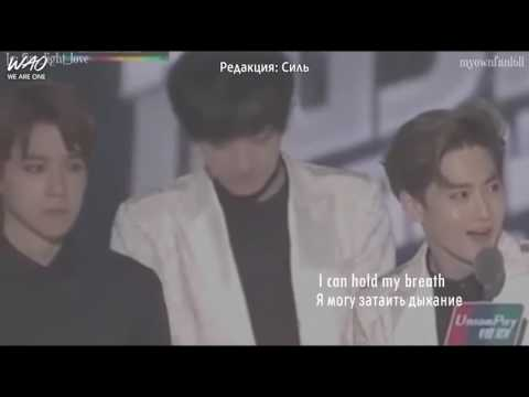 Exo Sad and Crying Moments