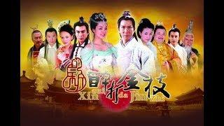 新醉打金枝 第1集 | Taming Of The Shrew | Princess Sheng Ping Episode 1 - Dramabeast.com