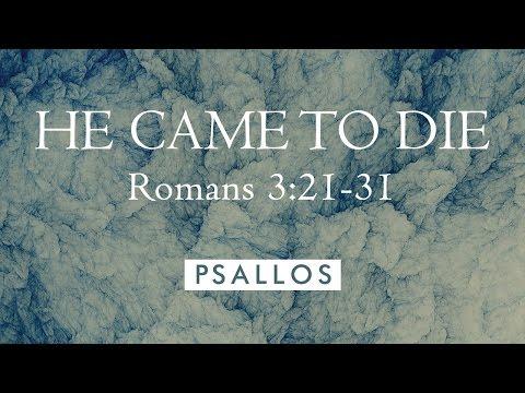 He Came to Die (3:21-31) [Lyric Video] - PSALLOS