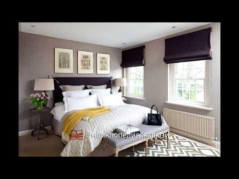Жалюзи и рулонные шторы в спальню на окна, красивые жалюзи | ЭЖ