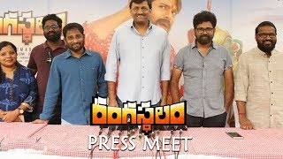 Rangasthalam Movie Press Meet || Ram Charan, Sukumar, Samantha