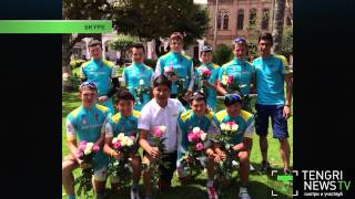 Велогонщик Ерлан Пернебеков не жаловался на здоровье