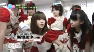 モーニング娘。 新垣里沙 卒業 新垣里沙 動画 29