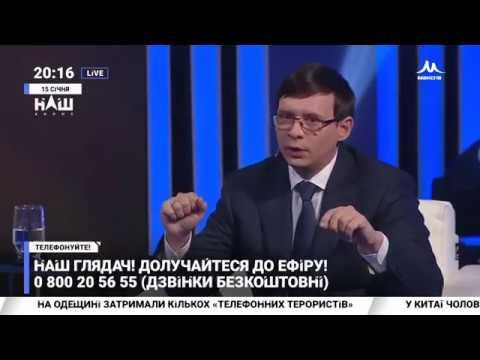 Мураев: Без диалога