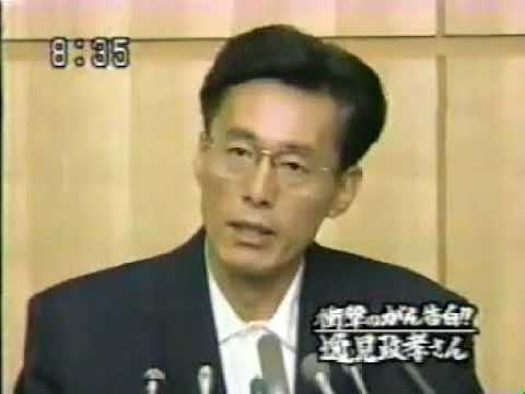 93年9月 逸見政孝さん ガン告白会見1