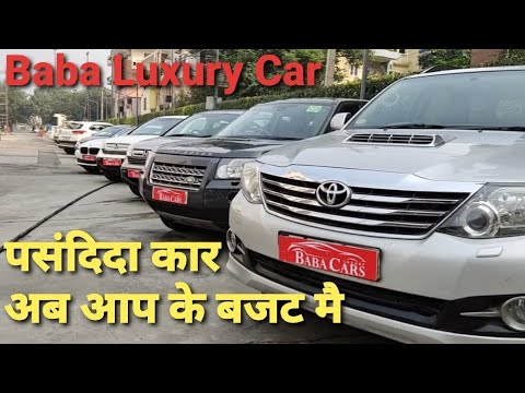 Baba Luxury Car | Favourite Cars At More Affordable Price Now...!!!