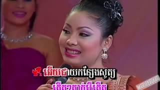 ចំរៀងខ្មែរ ទូច ស៊ុននិច ភ្លេងការខ្មែរ ចំរៀងខ្មែរ ចំរៀងខារ៉ាអូខេ Karaoke Khmer Old Song Vol4