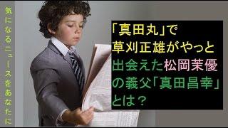 体力の重要さを感じる http://morleys.xsrv.jp/raku//xpwr.html ブログ⇒...